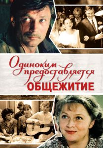 Летний кинозал «Непростая судьба простой женщины»