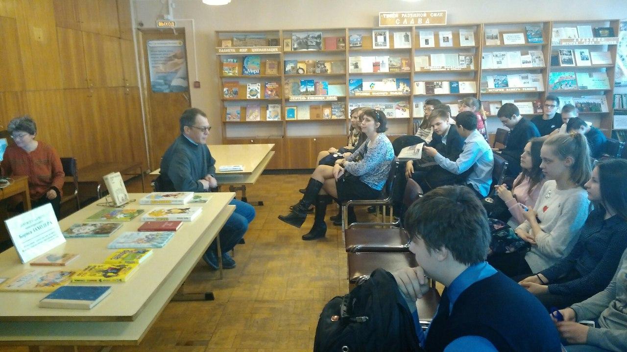 Литературная встреча  «Лев Кассиль – Зачем гимназистам Швамбрания? (Вечные вопросы детей и школы)»