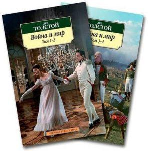 Литературный четверг «Литературные шедевры Л.Н. Толстого в кино»