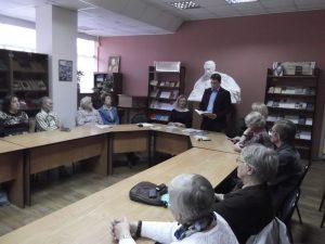 Поэтический вечер Евгения Коновалова «Западноевропейский сонет»