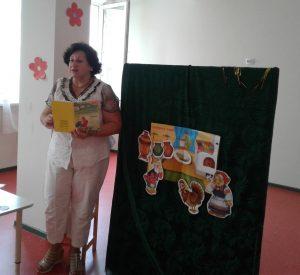 Акция «Книжка на ладошке» в библиотеке имени М. Ю. Лермонтова