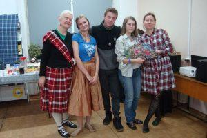 Шотландская кейли-вечеринка