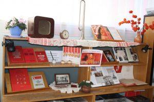 Книжная выставка «Комсомол, ты в памяти моей…»