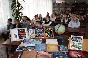Всемирная неделя космоса в библиотеке