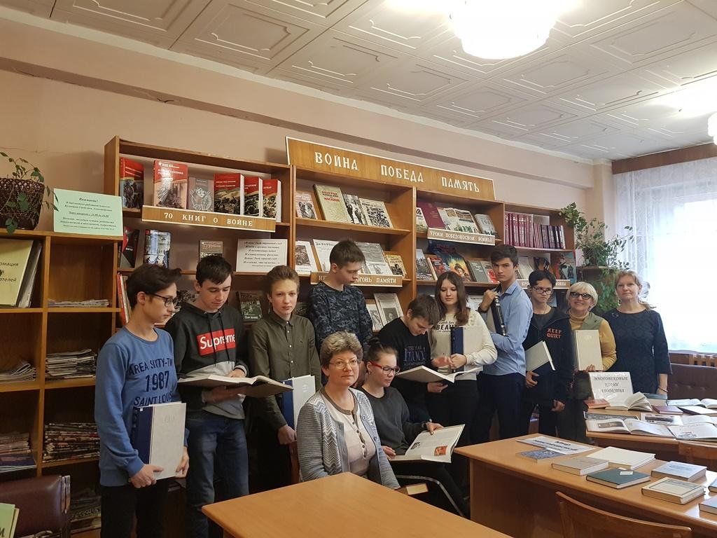 Новости за ноябрь библиотеки-филиала № 13 имени Ф. М. Достоевского