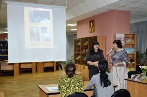«О, какая родина вокруг!..»: презентация книги о Марии Петровых