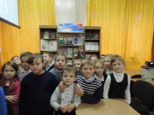 Познавательная программа «Единый народ – единая держава!»