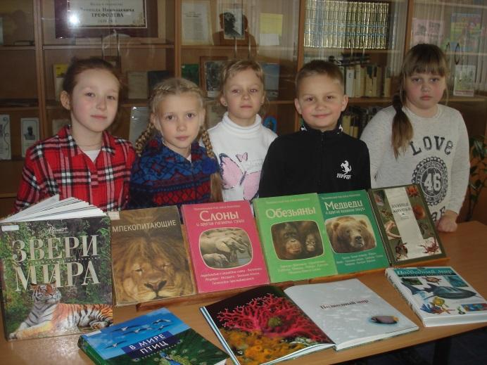Новости за ноябрь библиотеки-филиала № 6 имени Л. Н. Трефолева
