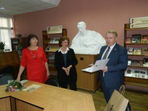 Награждение Благодарственным письмом муниципалитета библиотекаря Надежды Константиновны Горюновой