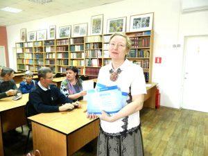 Ежегодная международная образовательная акция Русского географического общества «Географический диктант»