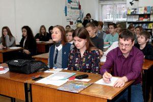 Некрасовское наследие – юношеству: XV филологические научные чтения