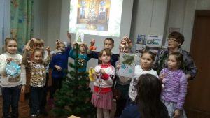 Праздничная программа «Наряжаем ёлку!»