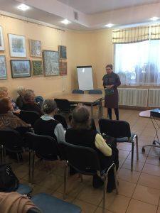 Два этюда о Тургеневе «Русское сердце». К 200-летию со дня рождения писателя