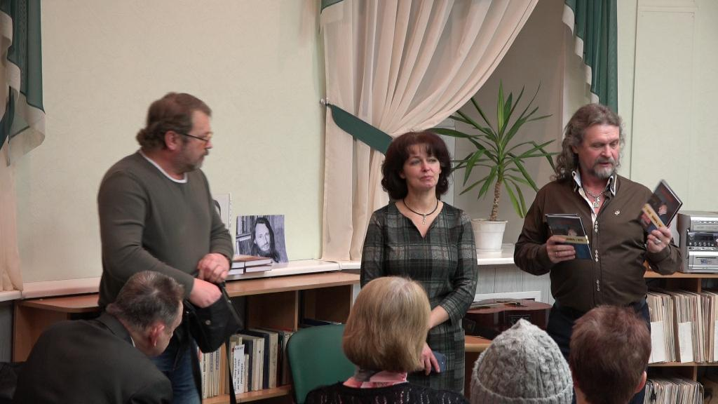 Вечер памяти поэта, переводчика, эссеиста Константина Васильева