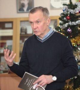 Презентация книги Александра Фролова «Гаврилов — Ям и гаврилов-ямцы»