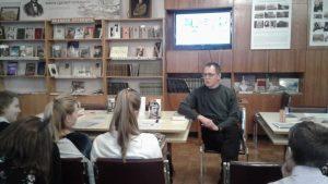 Литературная встреча «Детектив – от «перековки» к роману воспитания. Шейнин, Вайнеры, Семенов, Родионов, Стругацкие»