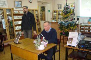 Презентация книги Александра Фролова «Гаврилов - Ям и гаврилов-ямцы»