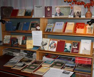 Передвижная выставка «Еще заметен след…» (к 100-летию Даниила Гранина)