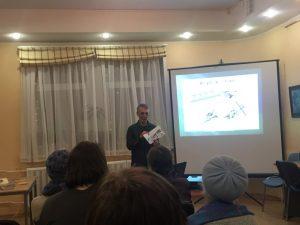 Презентация издательской серии «Ярославский лексикон, или путеводитель для тех, кто не любит путеводители»