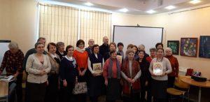 Презентация литературно-художественного сборника «Семейная книга Ярославского края»