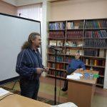 Творческий вечер поэта Владимира Серова