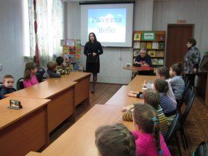 Встреча с Александром Ивановичем Дроздовым