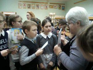 Встреча с Валентиной Радуль и Татьяной Колобениной