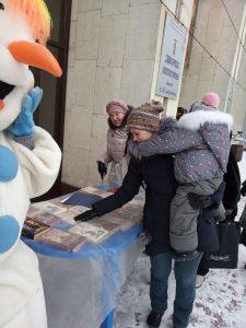 Викторина и акция дарения книг, посвящённая Году Театра
