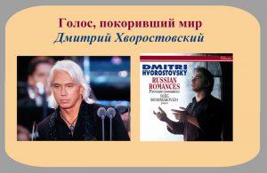 События Юношеской библиотеки-филиала № 10 за февраль 2019