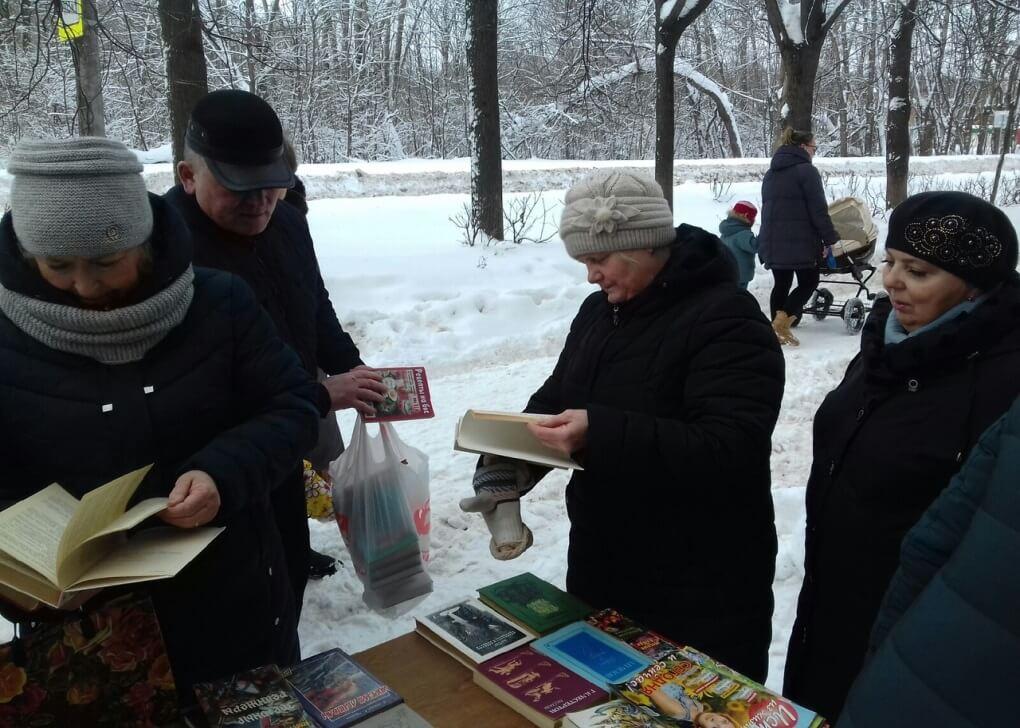 Общероссийская акция «Дарите книги с любовью»