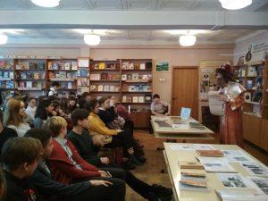 События библиотеки-филиала № 13 имени Ф.М. Достоевского в феврале