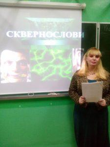 События библиотеки-филиала № 15 имени М. С. Петровых в марте 2019 года