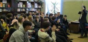 События библиотеки-филиала № 16 имени А. С. Пушкина в марте 2019 года
