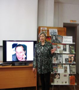 События библиотеки-филиала № 18 в марте 2019 года