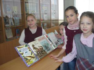 События библиотеки-филиала № 6 имени Л. Н. Трефолева в марте 2019 года