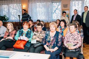 Шестые краеведческие чтения «История и современность Фрунзенского района»