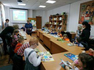 «Любите книги круглый год!», неделя детской книги