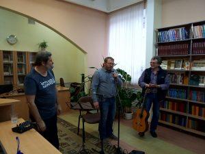 «Под звёздами», концерт Содружества бардов