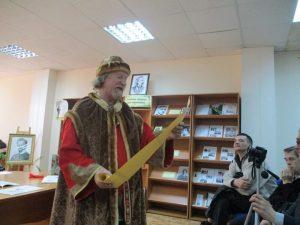 Спектакль-викторина «Всея Руси просветитель Ярослав Мудрый»
