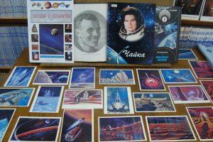 «Меж звезд и галактик», неделя Космонавтики