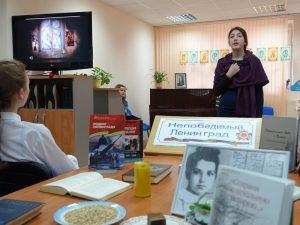 «Память жива», патриотический литературно-художественный конкурс