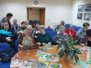 Заседание клуба цветоводов «Гармония»