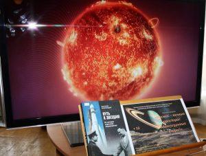 «Космос — вечные просторы! Многогранные узоры!», тематический день