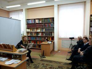 Творческий вечер костромской поэтессы Ольги Запольских