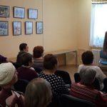 Библионочь–2019 в Маяковке