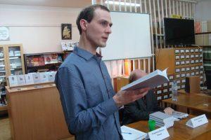 «ВДОХНОВЕНИЕ», презентация литературного сборника