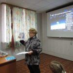 Отчёт о мероприятиях за апрель Библиотеки-филиала № 18