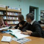 Отчёт о мероприятиях за апрель Библиотеки-филиала № 4