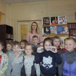 События Библиотеки-филиала №11 имени Г.С.Лебедева за апрель