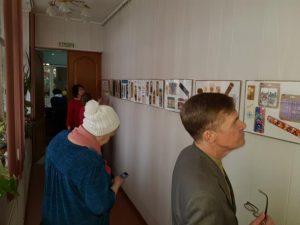 Выставка «Живущая между страниц»